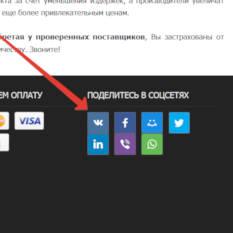 Получите СКИДКУ 500 рублей за репост в соцсетях!!!
