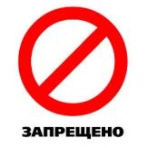 Вступило в силу распоряжение Правительства РФ о запрете люминесцентных ламп и светильников