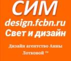 Заработало дизайн агентство design.fcbn.ru