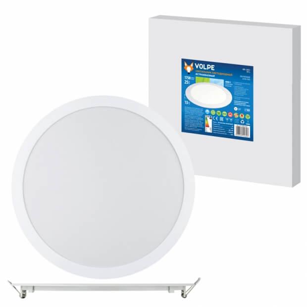 ULP-Q202 R300-25W/NW WHITE