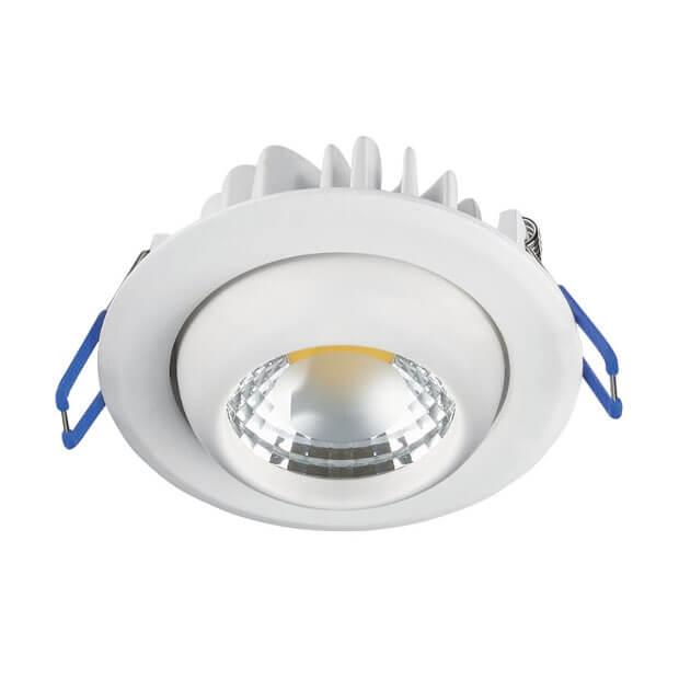 Светильник светодиодный направленный ULМ-R63A-5W/NW WHITE