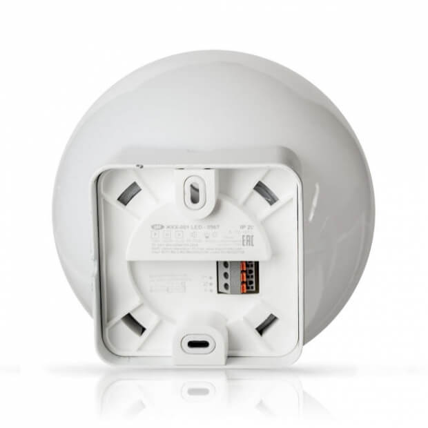 Светильник светодиодный домовой ДБО Аргос энергосберегающий, антивандальный Сфера ЖКХ-001 LED 4000K 13 Вт 160х160х186мм