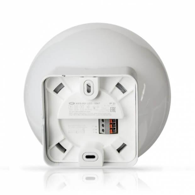 Светильник светодиодный домовой ДБО Аргос энергосберегающий, антивандальный Сфера ЖКХ-002 LED 3000K 8 Вт 160х160х200мм