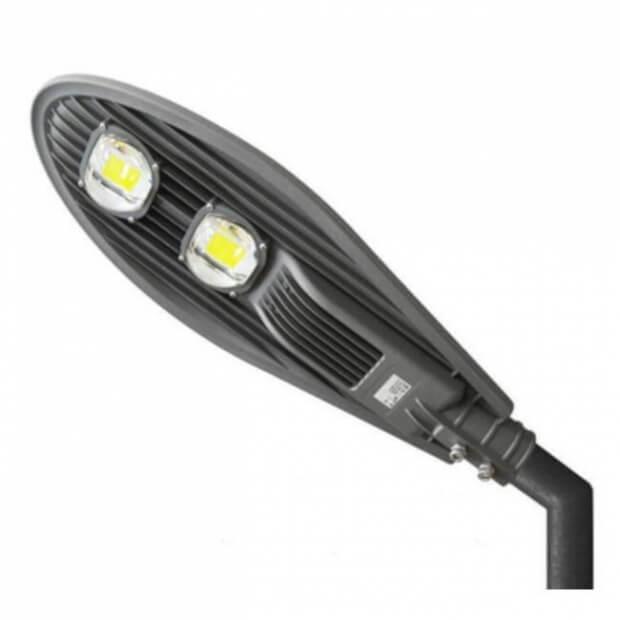 Уличный консольный (LED) светильник SL2 Smartbuy 50w