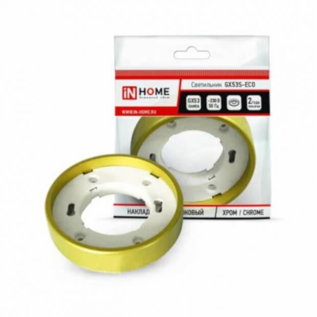 Светильник накладной GX53S-RG-eco пластик под лампу GX53 230В золото IN HOME
