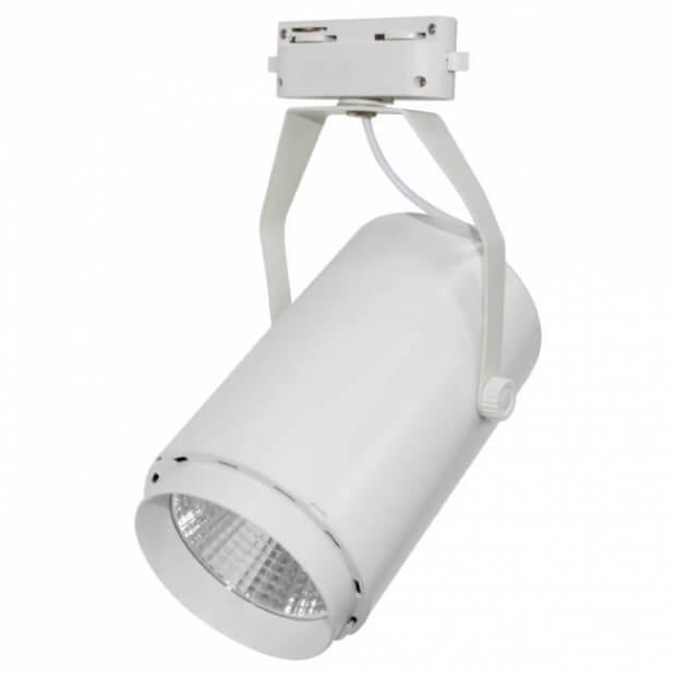 Светильник светодиодный трековый TR-02 14Вт 230В 4000К 1260Лм 100x177x200мм белый IP40 LLT