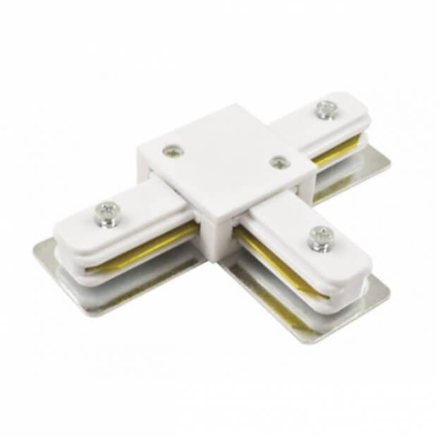 Коннектор для трекового светильника TC-1 Т-образный белый LLT