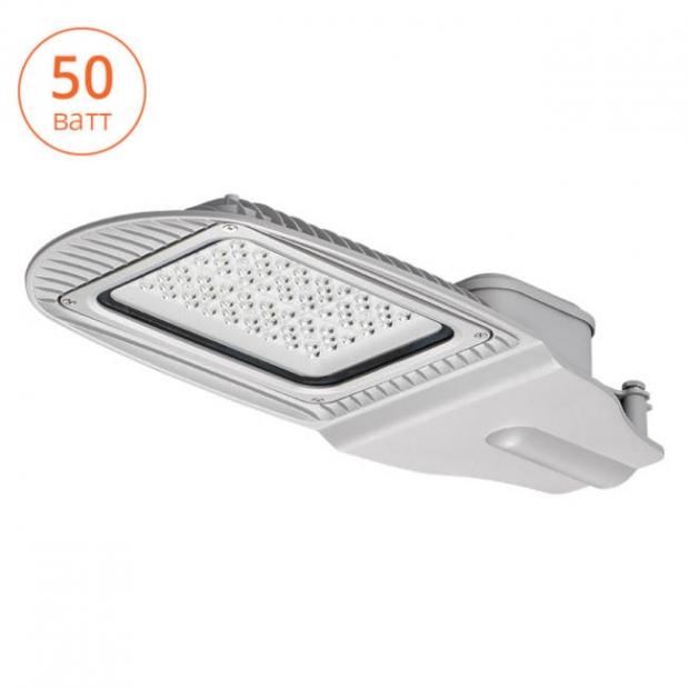 Уличный светодиодный светильник 50W 6000Lm STL-50W01 IP65, 5000-5500 К, алюминий , линза
