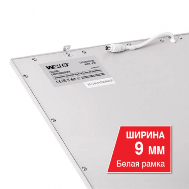 Светодиодная панель LPD40W60-02 40W 4000 K (в комплекте с драйвером LD1-40) Белая рамка