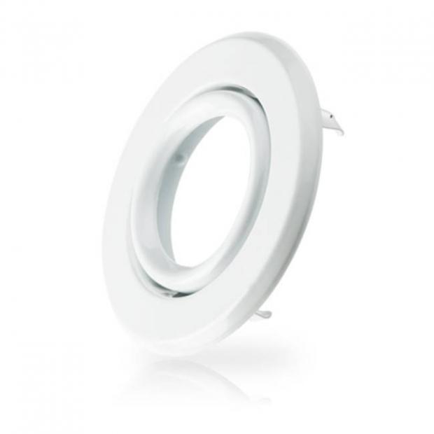 Светильник под лампу  GU5.3 белый, поворотный 90*30
