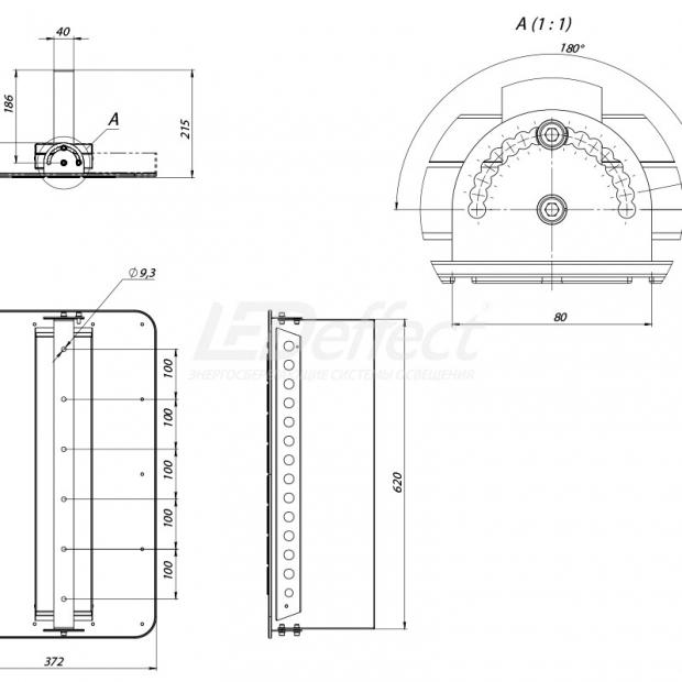 КЕDR 2.0 СБУ 270 Вт LE-СБУ-32-270-2000-67Х