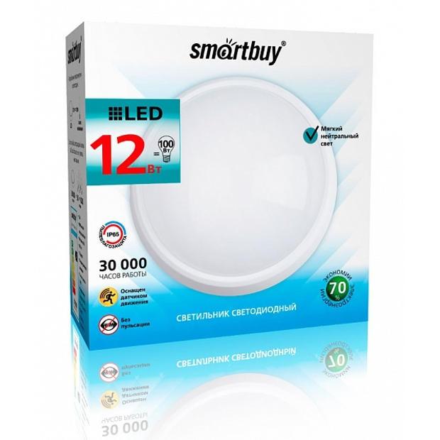 Cветодиодный (LED) светильник HP Smartbuy 12W Sensor