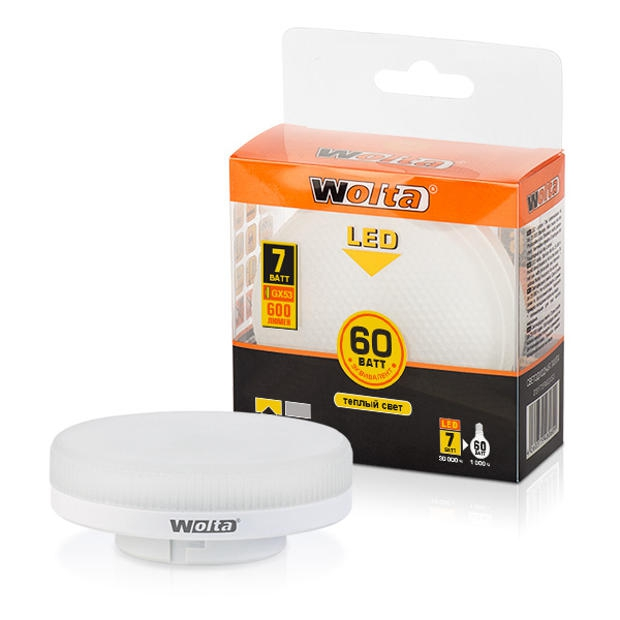 Лампа LED Wolta 25Y75R4GX53-S 2700K
